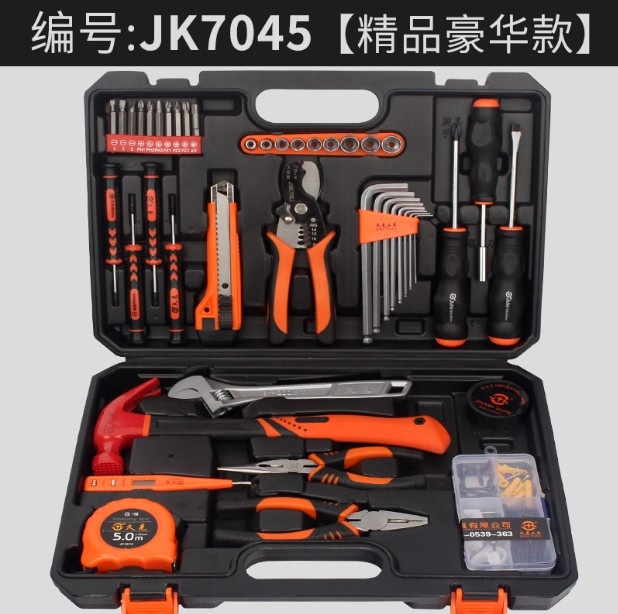 Tool set, household multifunctional automobile maintenance screwdriver, hardware combination, electric impact drill tool box