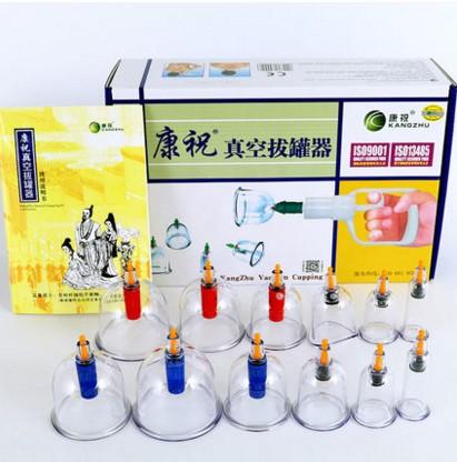 B12 Kang Zhu cupping pumping large tank thickening tank vacuum cupping cupping jar home