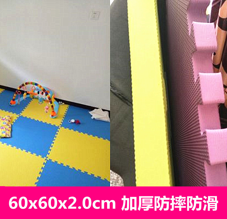 Thick foam cushions 6060 baby pad puzzle mats children household tatami floor mats