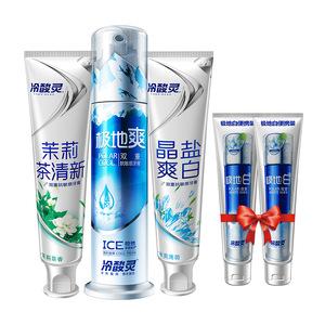 冷酸灵泵式按压牙膏极地爽双重抗敏感牙膏套装送两支极地白小牙膏