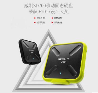 AData/ SSDUSB3.1/TYPE-C schnittstelle Solid State disk data SD700256G mobile