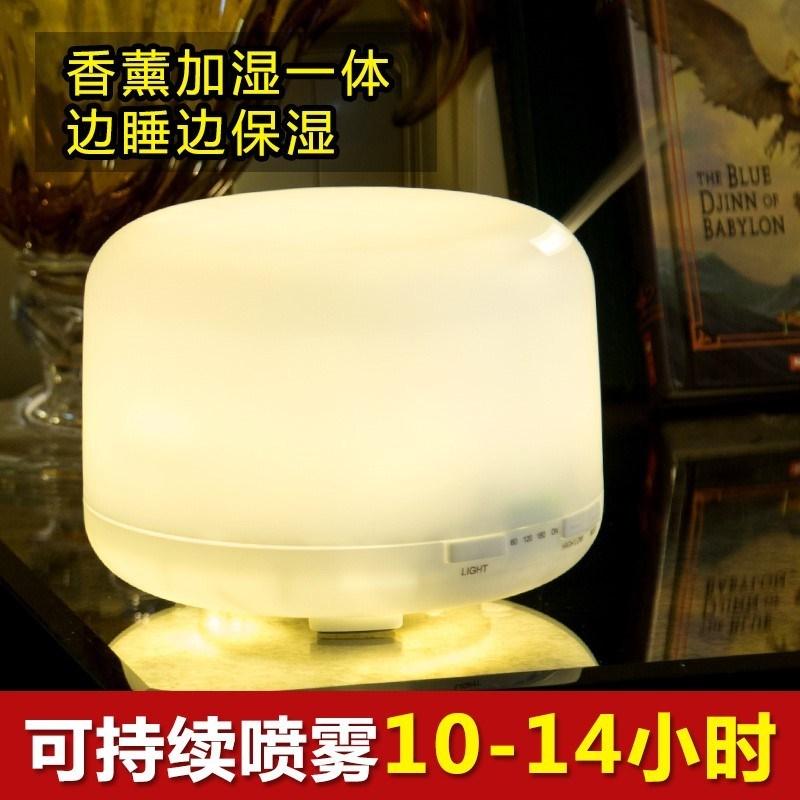 Ароматерапия машина не включен ультразвуковой распылитель спальня лампа Берже включить электричество Ароматерапия эфирные масла лампа печи бытовой увлажнитель