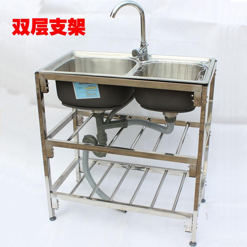 Edelstahl - Küche Klammer waschbecken spüle mit der doppelten groove Gemüse waschen, waschen die Hände waschen, um DAS gerüst washtub regal