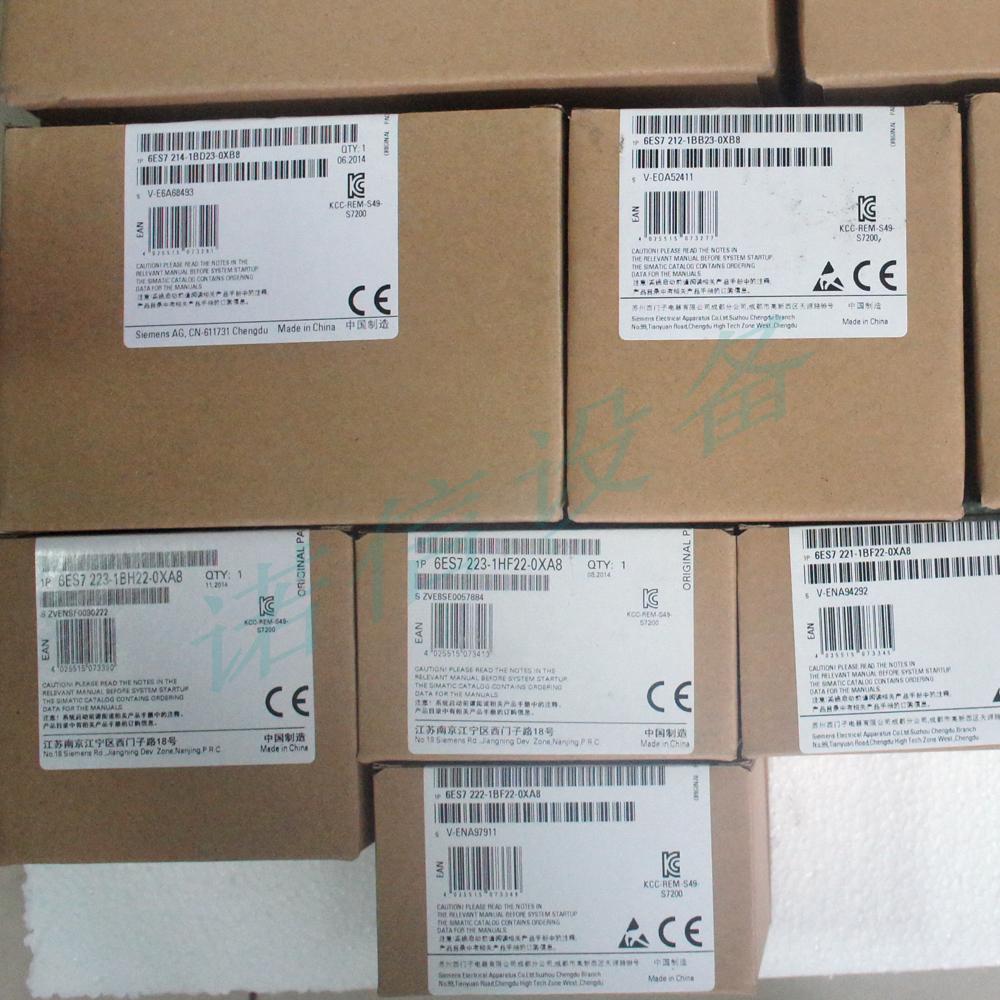 シーメンスPLC新しい規格品S7-200CN6ES72231PL220XA8拡張モジュールの冒険