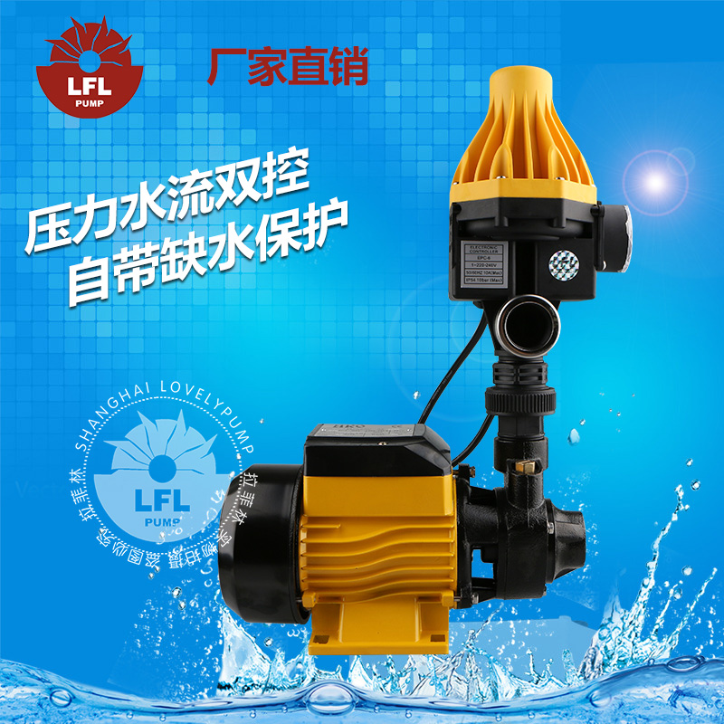 Water pump booster pump flow electronic pressure controller full automatic switch, home intelligent adjustable water shortage protection