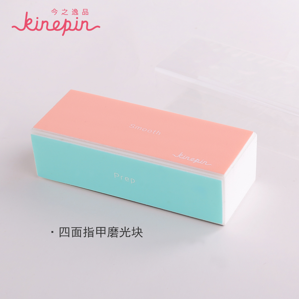 KINEPIN this single nail polish color frosted nail file file multi piece