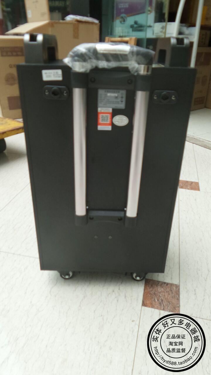Das QX-1212 wellen - fieber - 12 - Zoll - Rod bluetooth - Outdoor - hochleistungs - aktivitäten auf dem Platz.