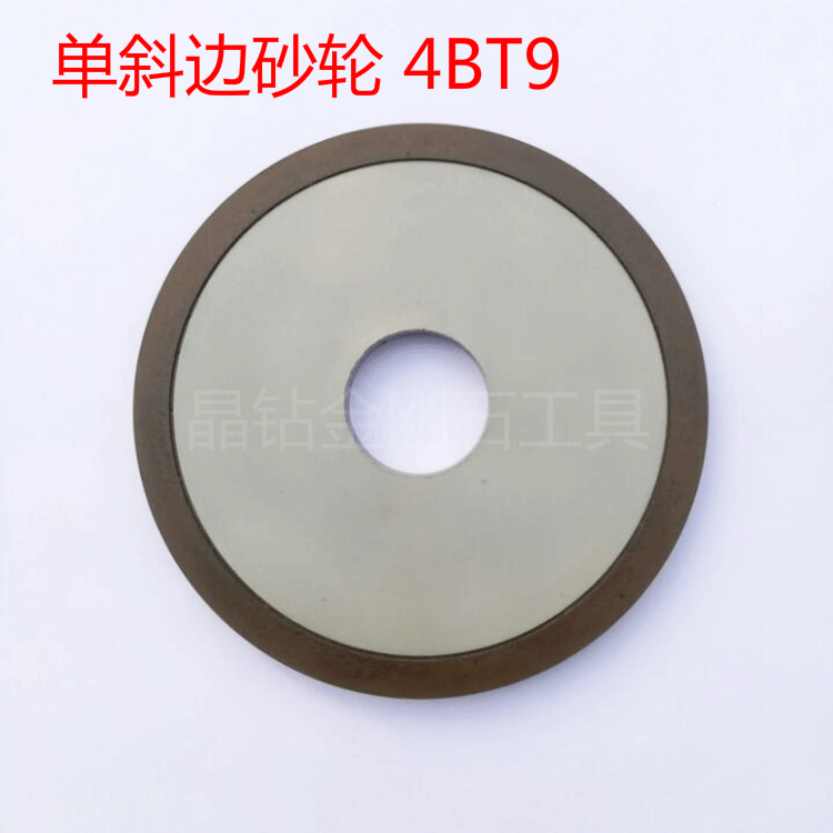 Diamond resin grinding wheel single bevel tungsten alloy steel HSS sheet is provided with tooth grinding disk 150/125