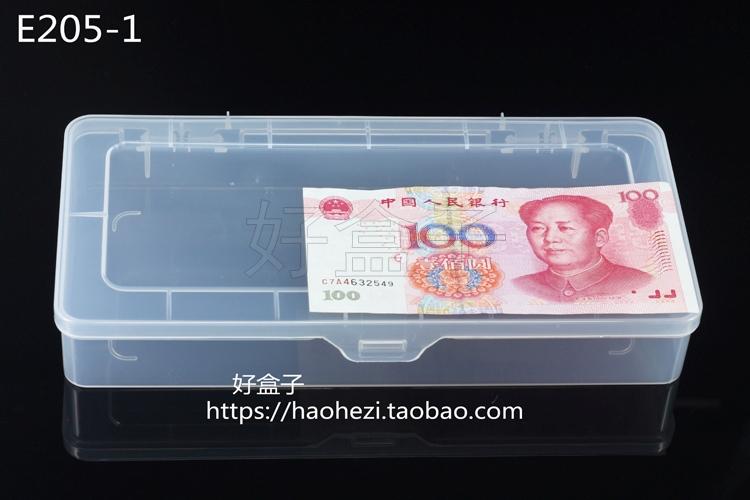 - hundra år E205-1 rektangulär låda tomma fält EKB205-1 pp plast - förpackning av plast
