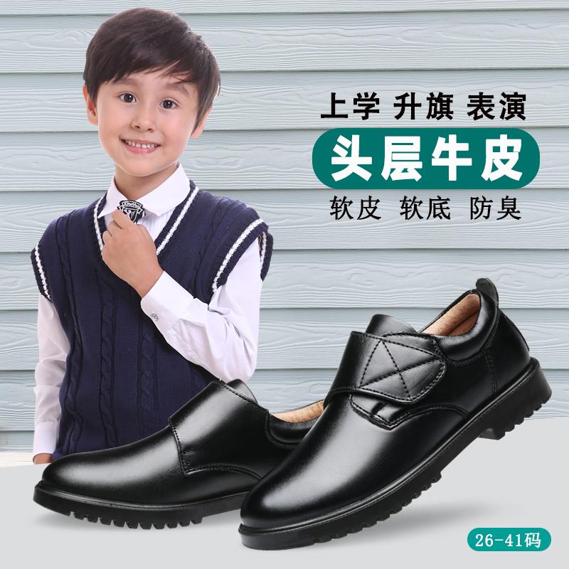 儿童皮鞋男真皮中大童