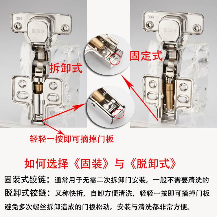 Warranty life 304 stainless steel hinge hinge hardware fittings cupboard door door hydraulic buffer damping door hinge