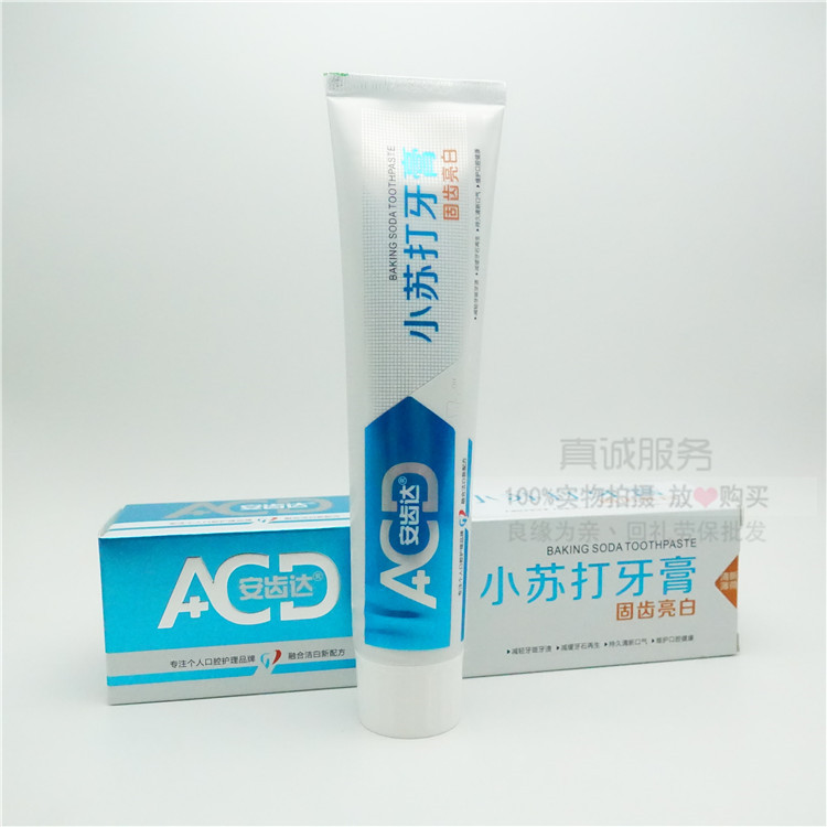 Soda toothpaste tooth 120g toothpaste to reduce plaque stains odontolith regeneration special offer wholesale