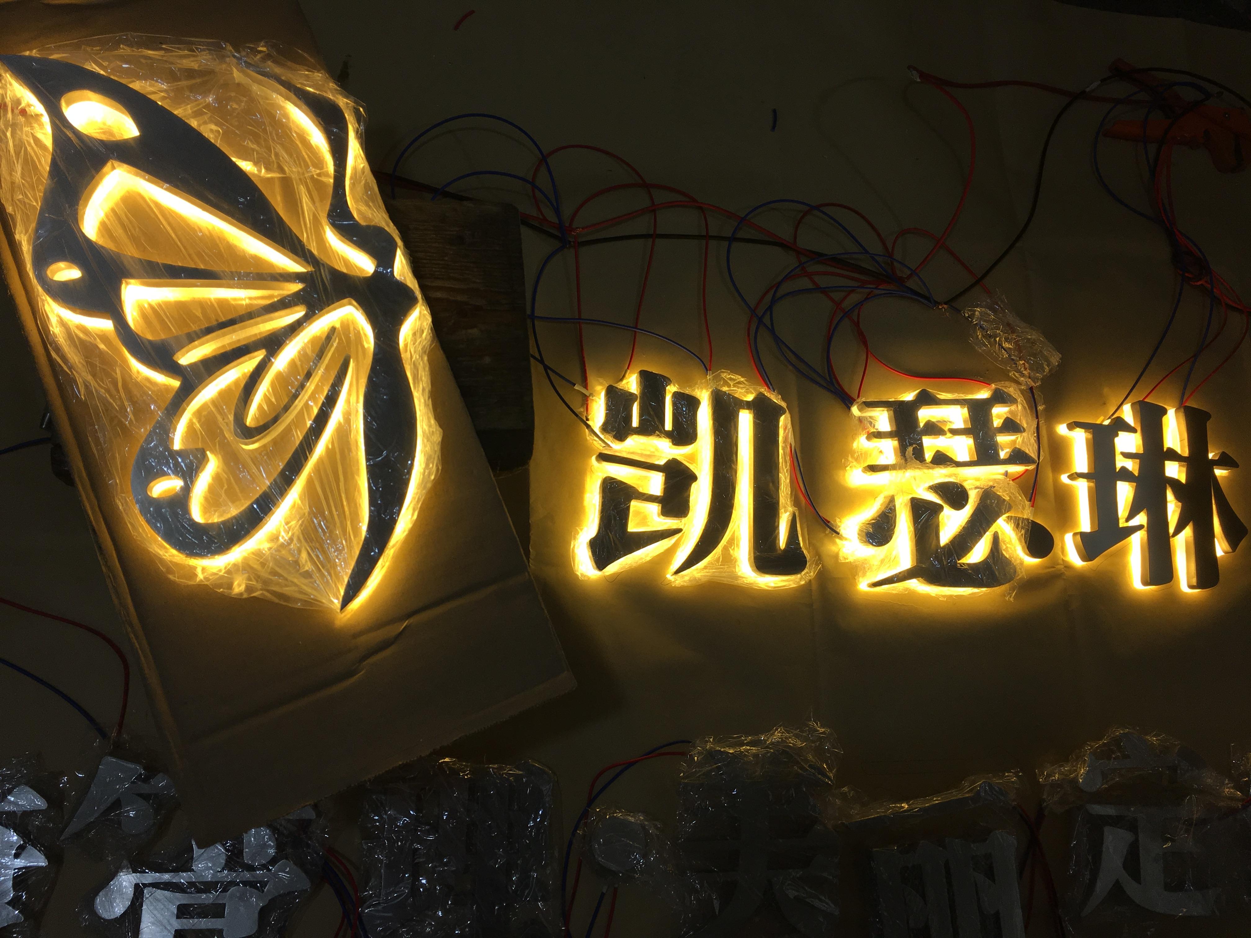 заказ Сеико нержавеющей стали слова обратно сила слова зеркало проволочное бутик слово яркий поверхности изготовление и установку рекламных вывесок слово