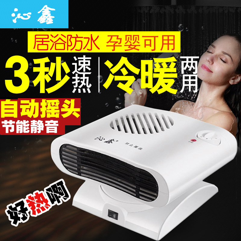 Heater, mini head heater, home office foot warmer, electric heater, cold air heater, dual purpose