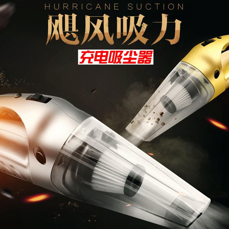 220V a 12v del polvo en la nevera a la bomba de aire para la conversión de la línea el encendedor de transformador