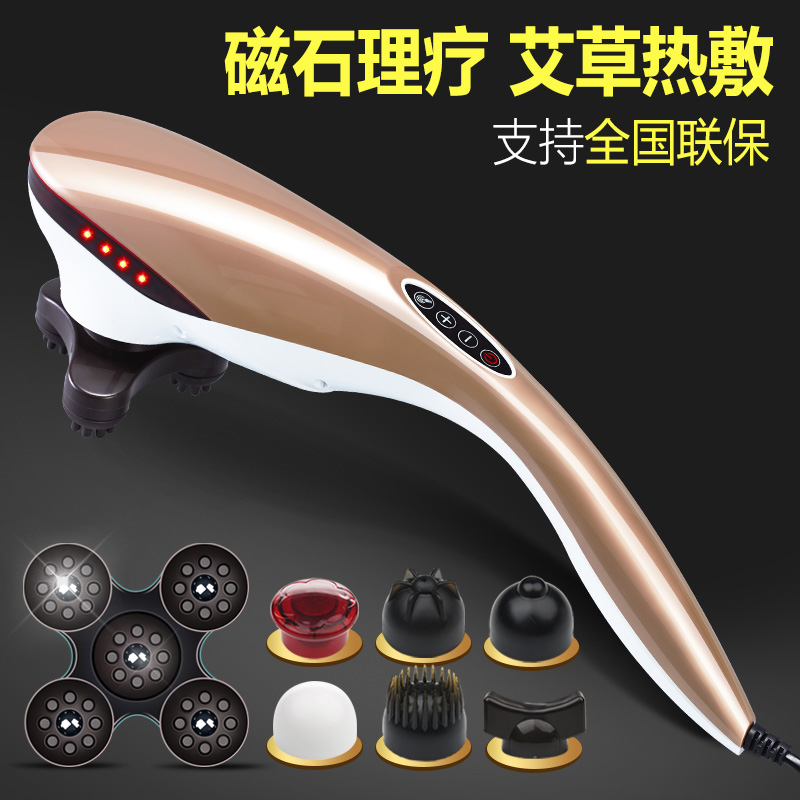 Infrared Massager, dolphin, old man, multifunctional body, leg vibration, home electric, elderly waist pounding man