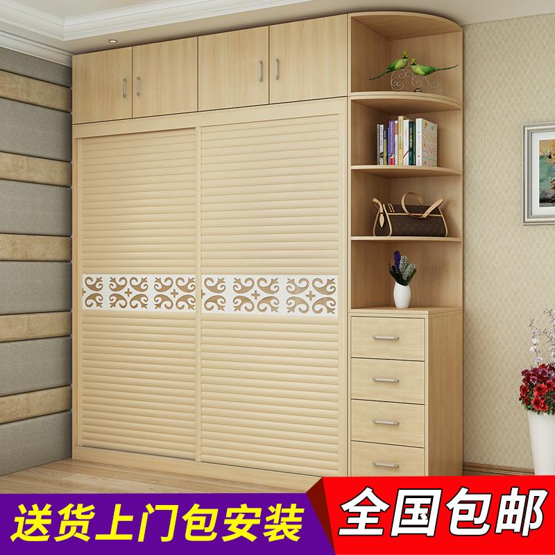 衣柜推拉门简约现代经济型实木组合整体移门衣橱卧室柜子定制简易