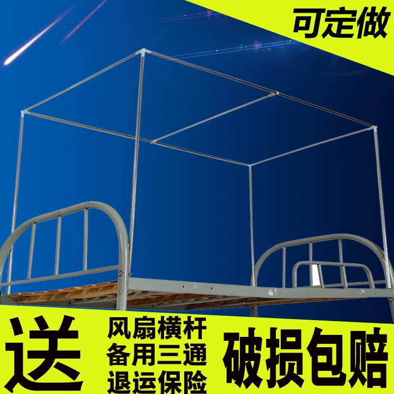 eesriie toetust üliõpilaste ühiselamu raudtee oli magamistoas voodi all on voodi 9 meetrit.