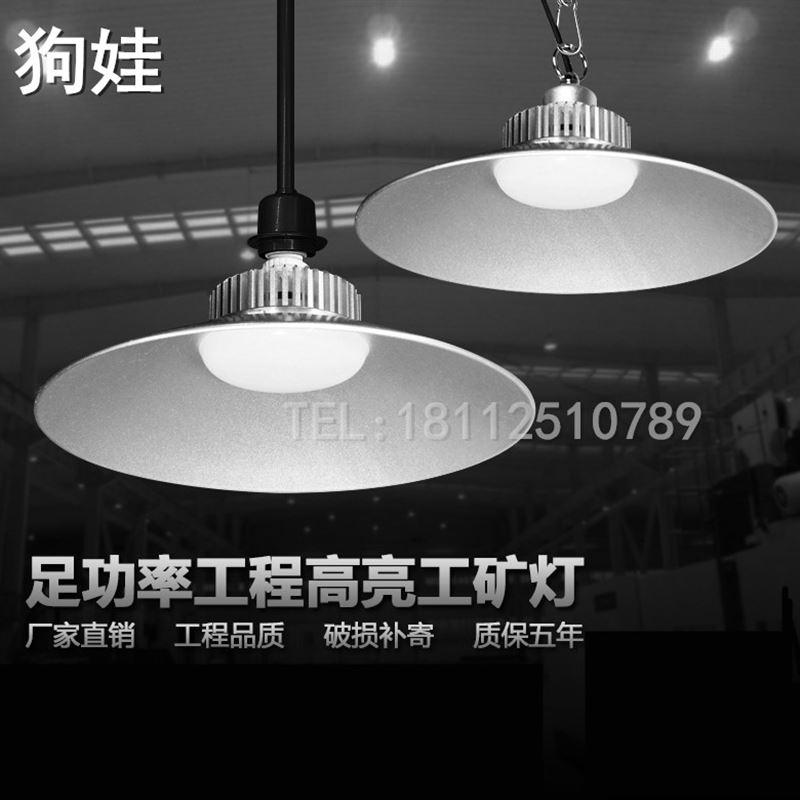 led lamp, suure võimsusega lambi maja tuled tehase laos. - paigal, mis heidavad valgust.