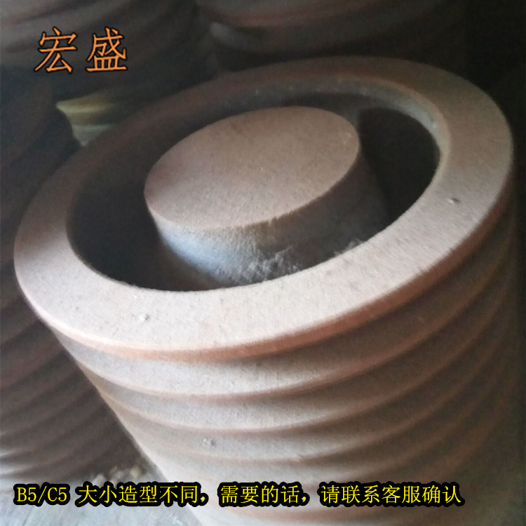 V-belt pulley type B 5 B5-230 heavy tank can be processed with Belt Thickening