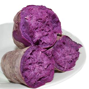 沂蒙山特產新鮮紫薯地瓜農家自種紫心地瓜紫番薯紅薯五斤裝包郵價