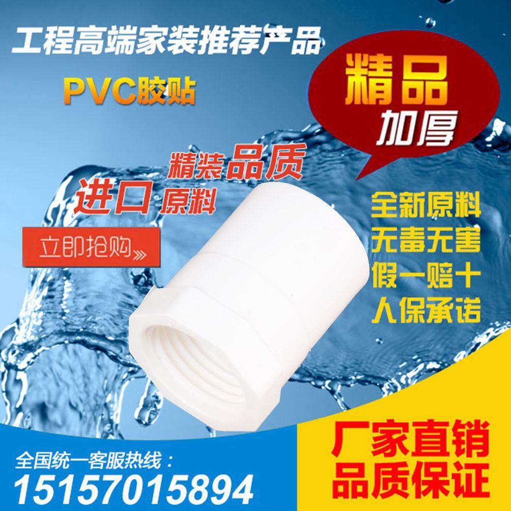 En el tubo de PVC en gel dental los dientes en conjunto 2025324050637590110MM / cable de conexión