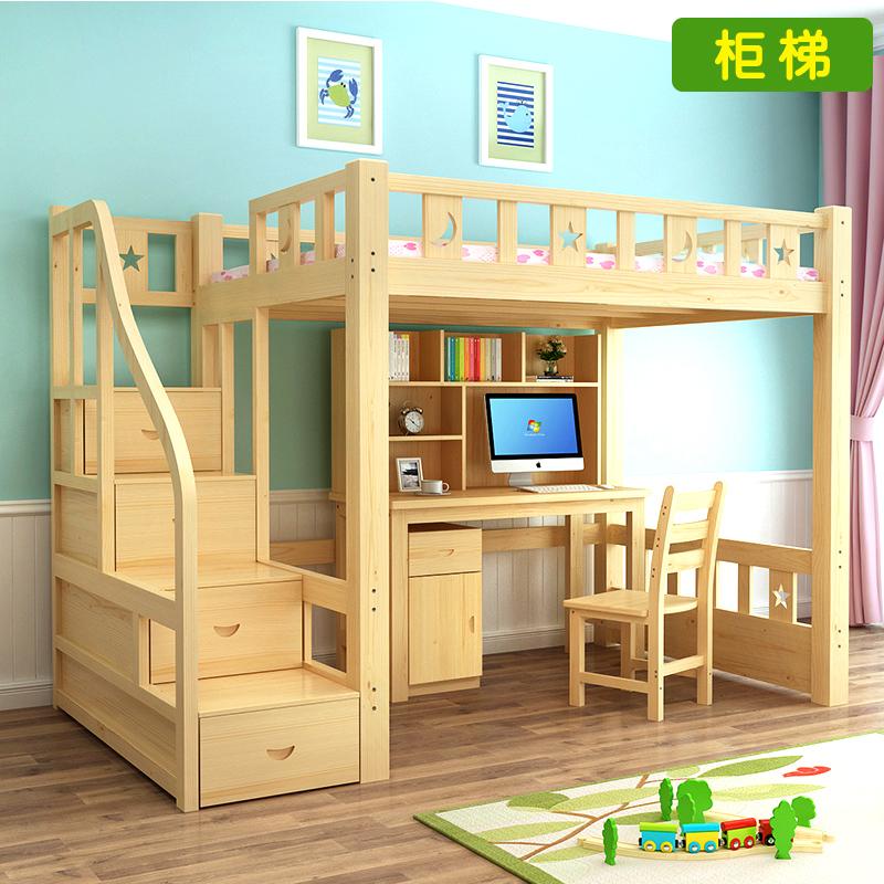 деревянный повышенные кровать детей студентов многофункциональные Объединенные кровати Кровать с высоты под стол стол гардероб деревянные кровати