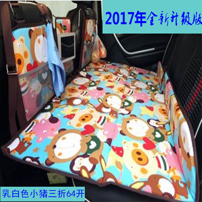 Vehicle travel bed multi-function folding mattress bed car car rear car non inflatable car bed adult bed