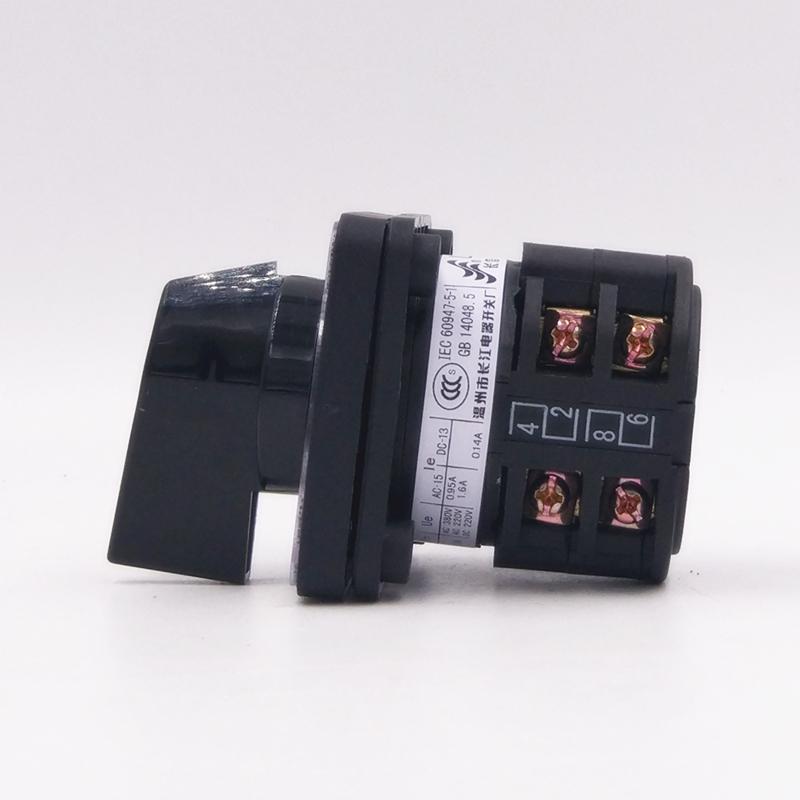 長い手紙LW8D-10 5段2万能スイッチ四路電源スイッチ調圧スイッチ