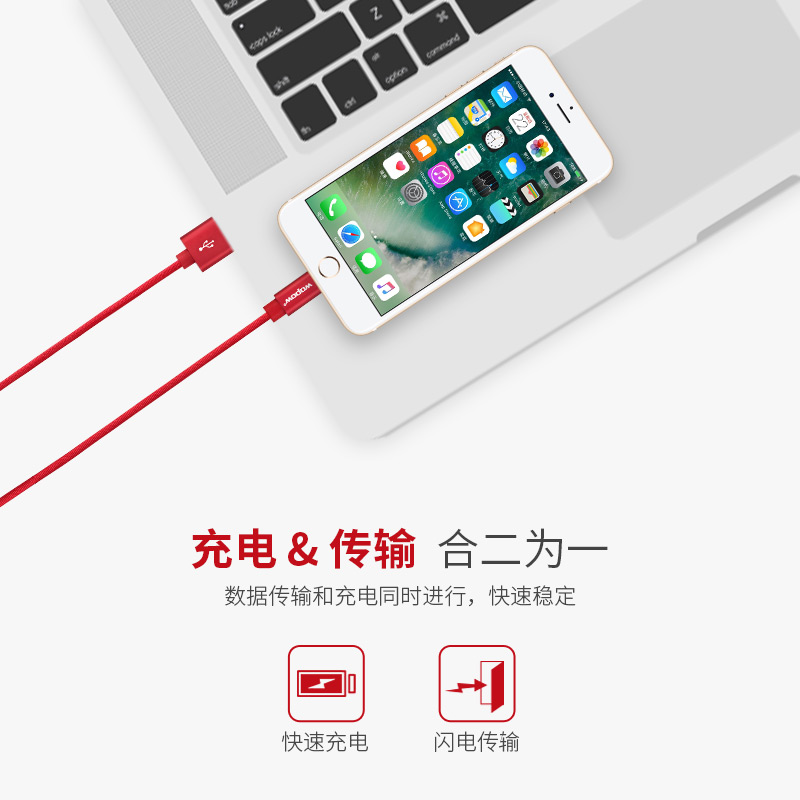 Apple 6 data line iPhone6 Apple 7 line single head 6plus mobile 5S charging line iPad