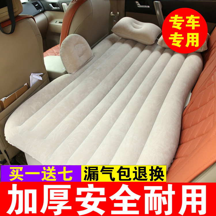 Corolla car rear travel bed mattress car car seat inflatable bed children sleep in the car bed general