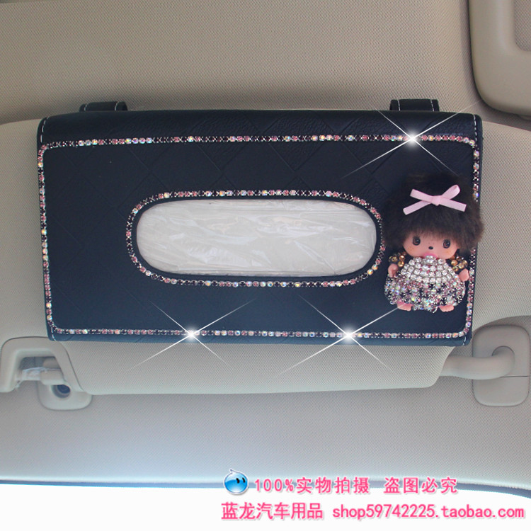 The paper towel box car visor high-grade leather car box jacket car hanging diamond cute girls