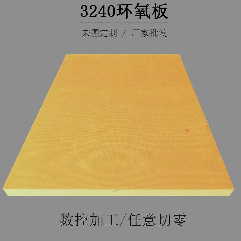Fibra de vidro Placa de epóxi, epóxi valor Placa Placa de epóxi, epóxi Resina epóxi Bordo Placa de isolamento