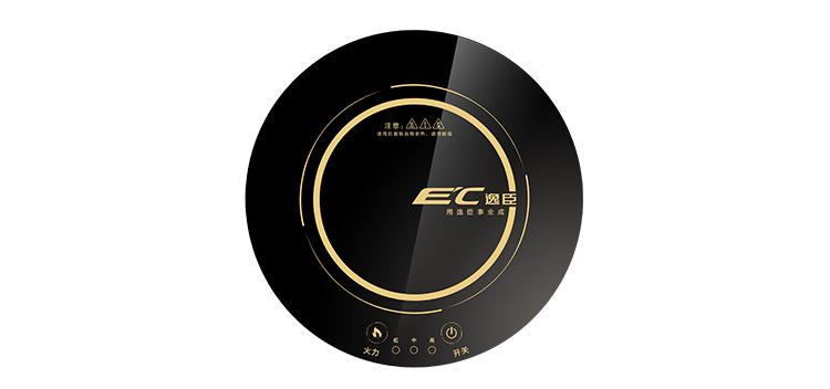 Yi Chen chafing - Dish elektrischen her ofen STEER - by - wire - runde die hochleistungs - läden für embedded - eintopf.