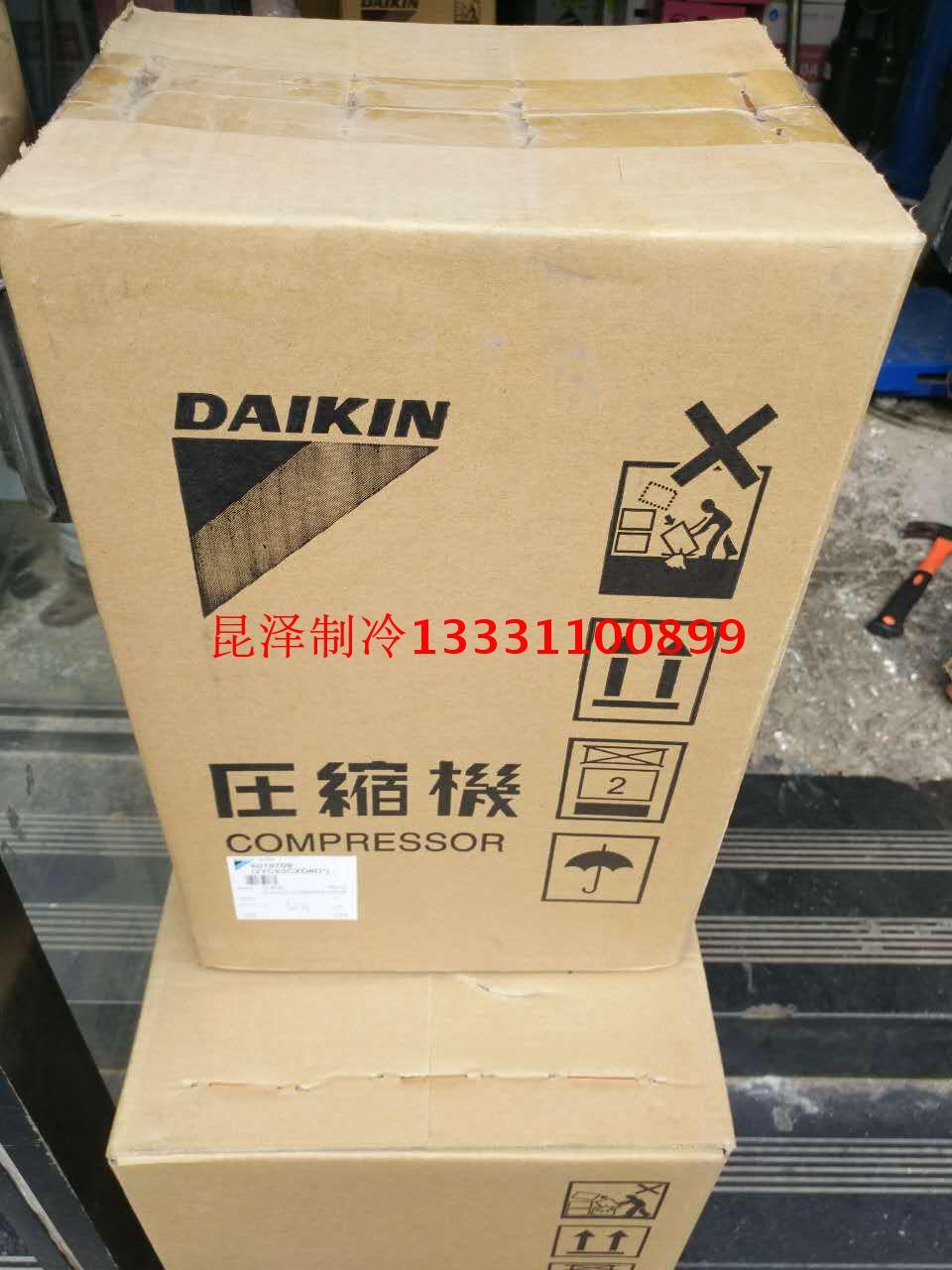 ez egy új 变频 eredeti büntetést a hamis JT1FDVDKTYR 变频 kompresszor tíz kompresszor