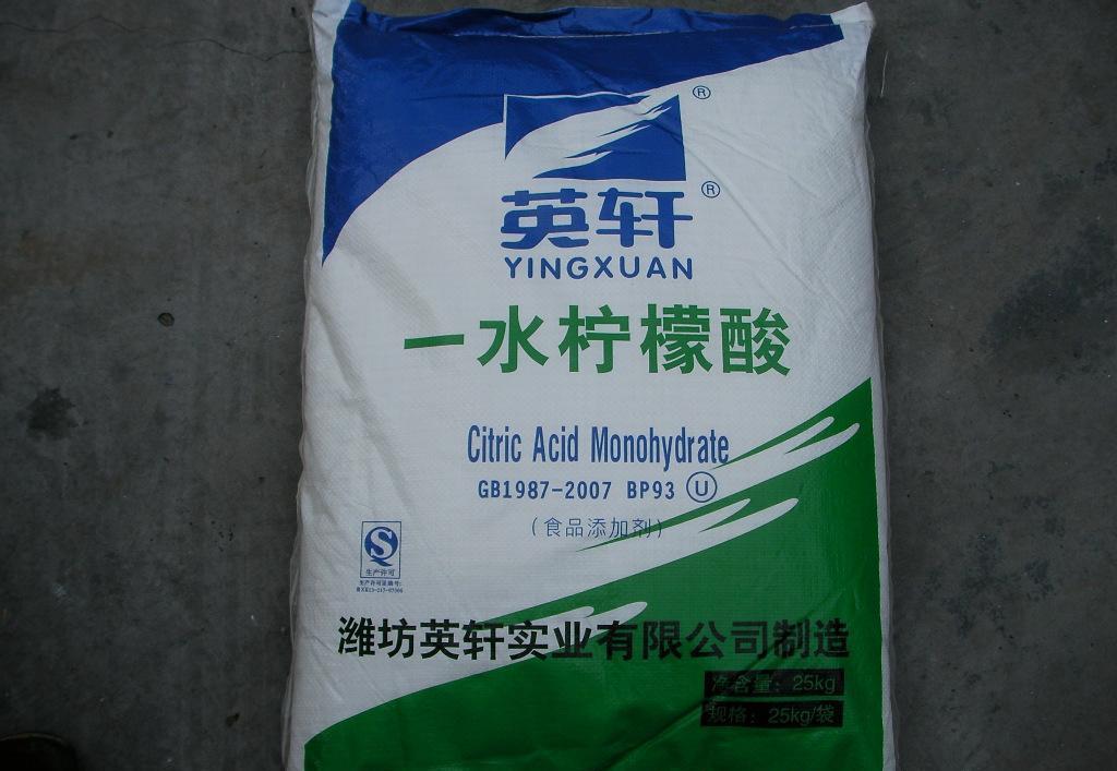 Paket per e - mail eine Hand Waren jeden tag - hersteller agent großbritannien Xuan, citronensäure - monohydrat, 25 kg, 25 kg / Taschen