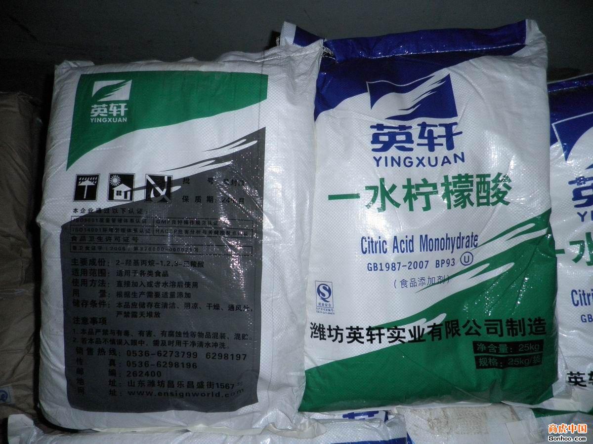 包郵品メーカーの代理英軒手毎日水クエン酸25キロ/袋25kg