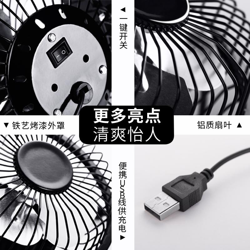 ανεμιστήρας ψύξης του μίνι - USB ανεμιστήρα σπίτι τσι έστειλε μικρή φαν μίνι - USB μικρών ανεμιστήρα 8 ιντσών στο γραφείο