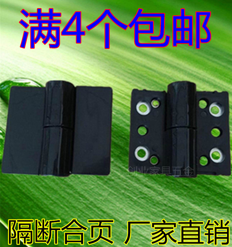 Plastic hinge door hinge public toilet bathroom toilet door automatic door hinge hinge nylon