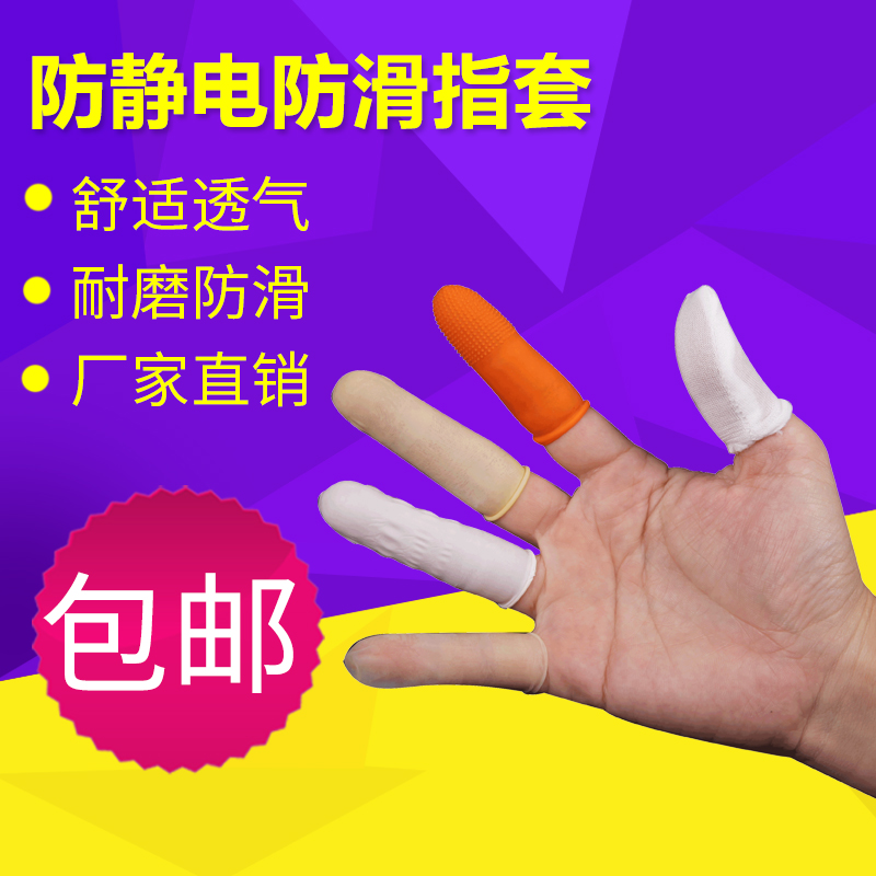 Disposable latex rubber hand protection insurance thickened electronic industry wear protection hairdressing gloves