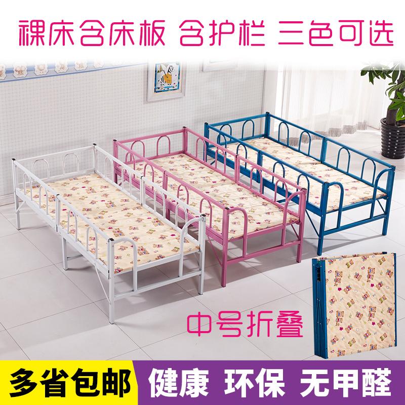 Resumen de los niños en la cama plegable con sábanas de estilo europeo que combinación de 1,5 metros de barandilla chica chico de 1,2 metros de la princesa de la cama