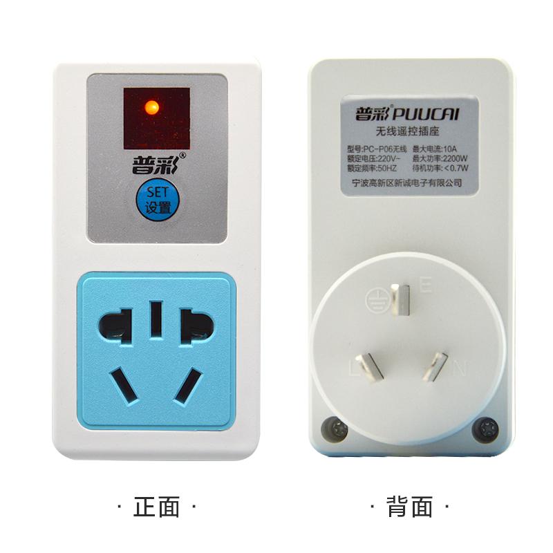 220 V afstandsbediening pomp intelligente energie door de muur draadloze afstandsbediening zit één weg