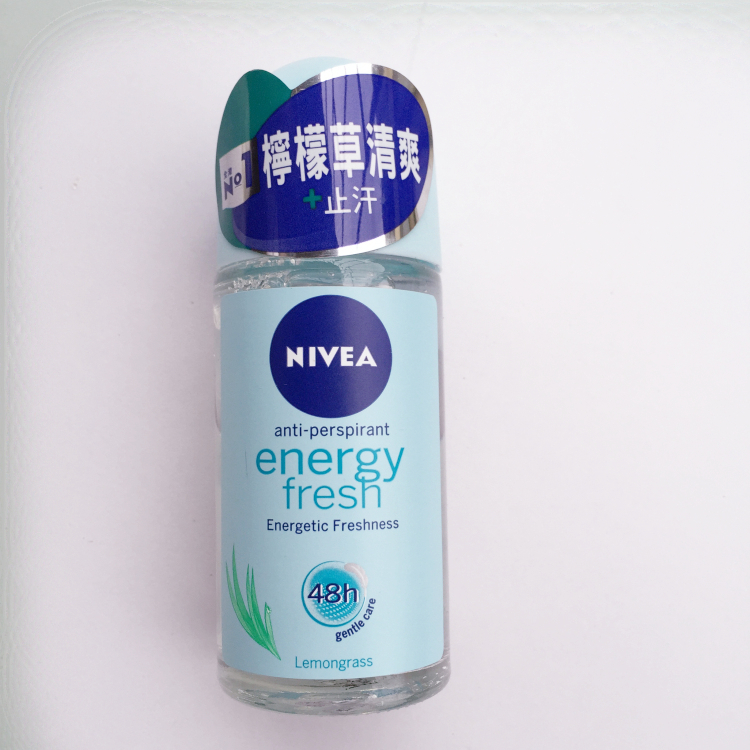 zapach dla kobiet i mężczyzn w hong kongu, na przywóz 50 ml. nivea pod pachą piłkę przeciwpotowe przeciwpotowa trwały świeże.
