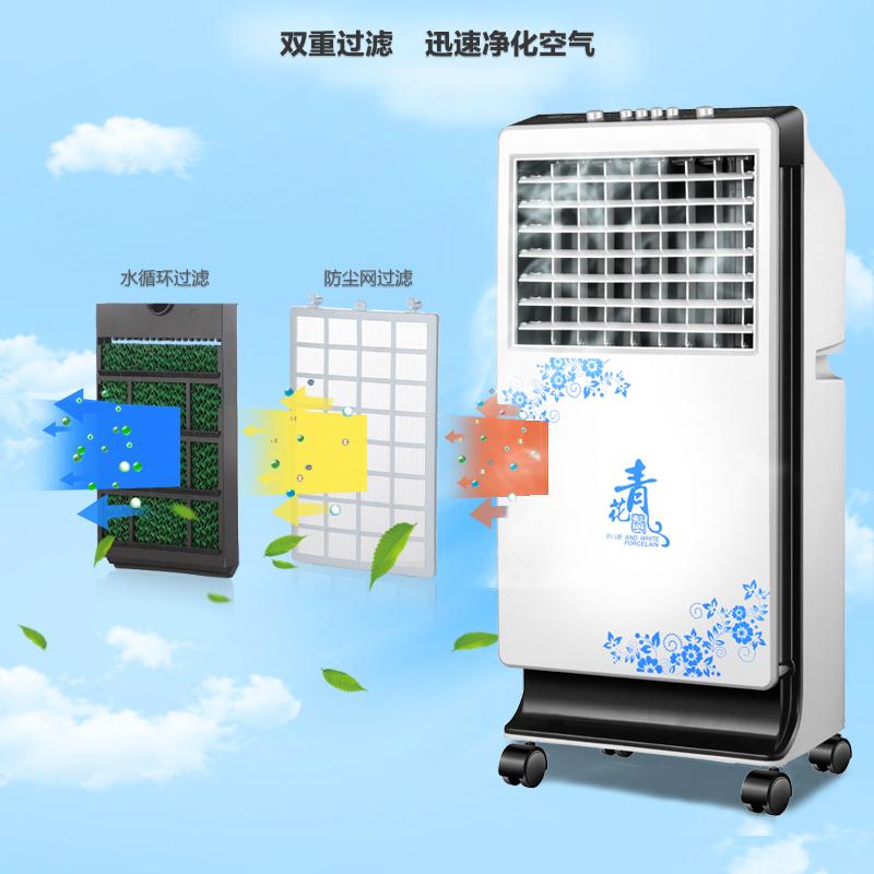 Die neue klimaanlage, Ventilator, chrysanthemen für Luft - kühlung fan - befeuchtung der fernbedienung timing mobile der kalten Luft - Wasser - fan Kleine klimaanlage