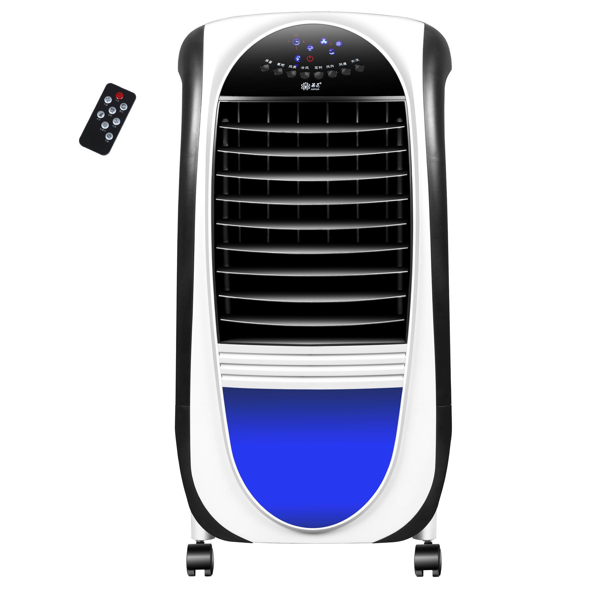 Chrysanthemen - klimaanlage, Ventilator, klimaanlage mechanismus für heizung und kühlung MIT kühler Wind Kleine mobile klimaanlage Stumm - fernbedienung