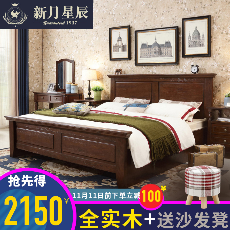 American country all solid wood bed oak bed, 1.5m1.8 meters double master bedroom bed, simple modern economy type furniture
