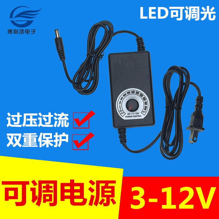 Universele adapter 3V-12V3V4.5V5V6V7.5V8V9V12V instelbare transformatoren