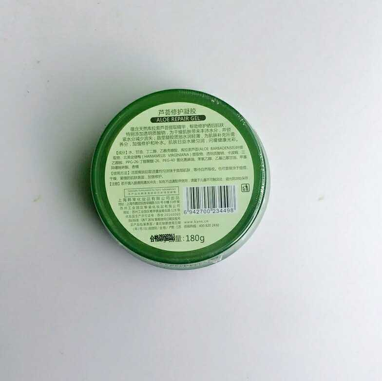 Han - Aloe vera gel 180g (vochtinbrengende rustgevend)