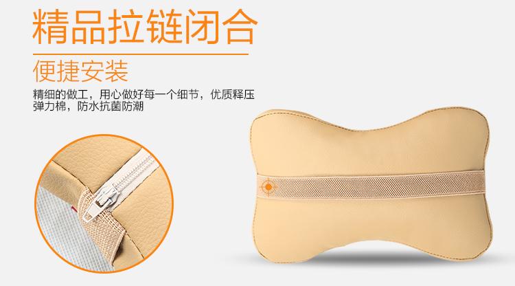 自動車の頭のクッション護頚枕車載シート車車で頭に枕枕パッドセットで首パン乗用車