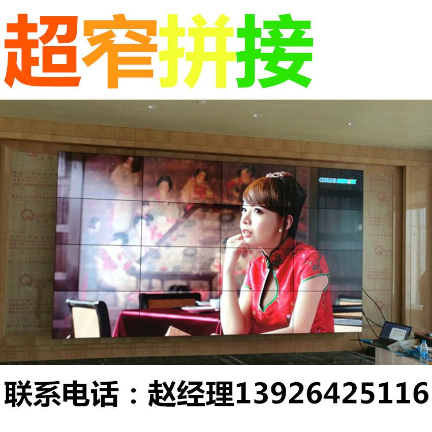 سامسونج 55 بوصة شاشات الكريستال السائل شاشة التلفزيون 46 رصد عرض 40 / 42 / 50 سوبر ضيق 4mm